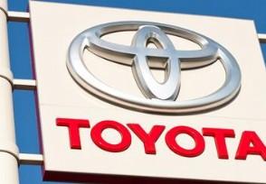 丰田将召回266万辆汽车在中国则约有40万辆