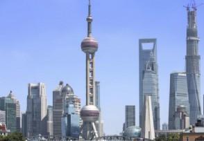 上海最好玩的地方排行榜你知道有几个呢?