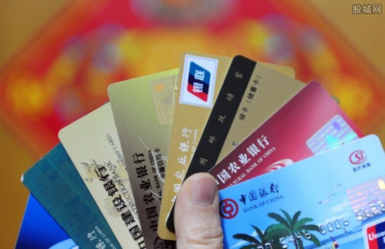 银行卡排名
