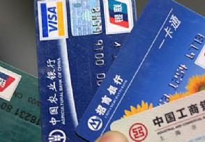 银行卡与存折的区别是什么?主要有以下这几点