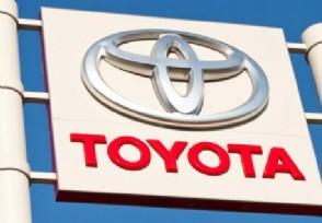 丰田将召回266万辆汽车具体有哪些车型?