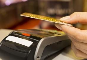 什么银行信用卡好办这三家值得推荐