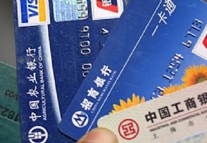 首次办信用卡额度一般有多少如何提升额度?
