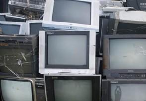 魯推動家電更新消費支持完善廢舊回收處理