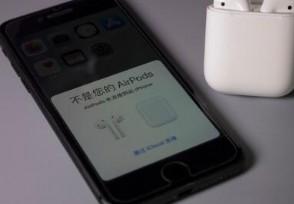 部分AirPodsPro出现声音问题将免费更换