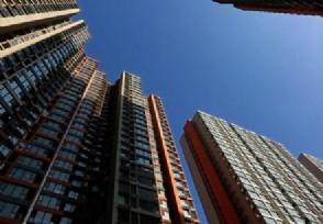 买千万豪宅质量不如安置房不少业主拒绝收房!