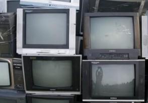 官方谈超龄家电更新多部门印发促消费工作方案