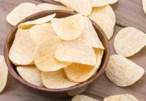 盐津铺子等薯片检出潜在致癌物丙烯酰胺含量超标