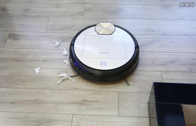 小米推出扫地机器人 预售价为1999元