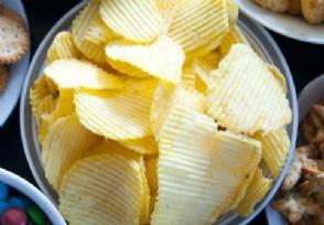 多家知名品牌薯片被检出含致癌物有你喜欢吃的牌子吗
