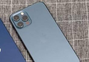 iPhone12 Mini将发售 迷你版5G手机