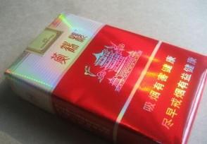 黃鶴樓香煙多少錢一包煙草公司最新定價