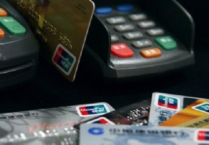 辦銀行卡有年齡限制嗎多大年齡可以申請辦理