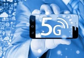 中国电信推出首款5G云手机 定价在千元内