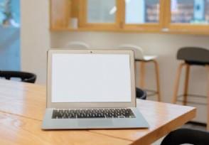 笔记本寿命一般几年 购买哪些品牌比较好?