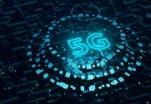 """韩大量5G用户返4G韩国5G网络跌下""""神坛"""""""