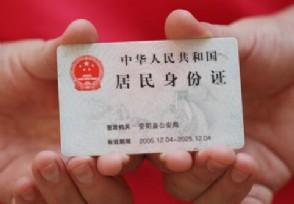 身份证过期还能取票吗明确告诉你:不可以!