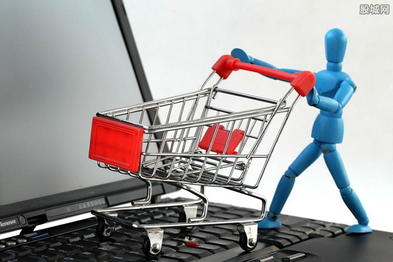 天猫订单每秒58.3万笔 30分钟成交额破最新记录 天猫超市的订单怎么取消
