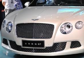 宾利将停售燃油车计划推出纯电动车型