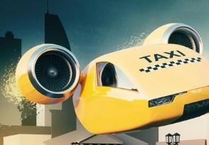 韩试飞载人空中出租车 明年将扩大投资和试点规模