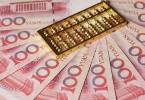 一收银员撕百元真钞 苏宁称暂无法满足顾客诉求
