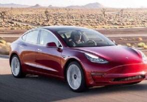 曝新款Model3 海外版车型有哪些亮点?