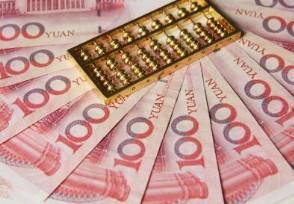收银员撕毁老人纸币 苏宁表示无法满足顾客的诉求!