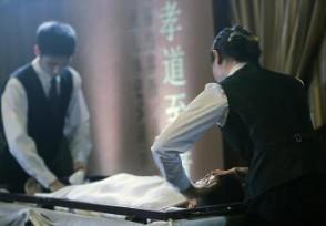江西殯儀館被罰73萬強制要求喪屬購買骨灰盒