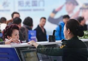 移民局:严控不必要人员跨境活动境外旅游需谨慎