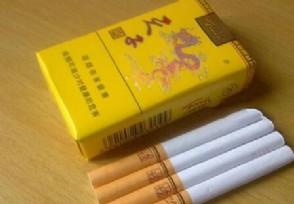 天子香烟多少钱一包这款烟的口感�u如何