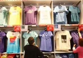 优衣库悄悄涨价被吐槽不值 这究竟是怎么一回事?