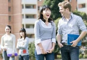 留学一年多少钱 具体的费用是怎么样的?