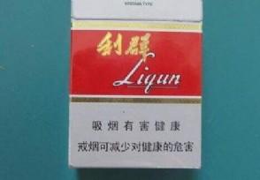 利群香烟种类及价格 老烟民都了解吗?