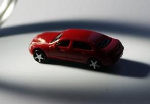 买车贷款需要什么手续 流程和注意事项公布