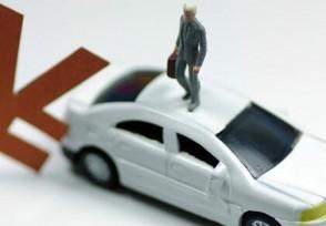 养个车一年多少钱 具体费用给你计算一下!