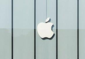曝苹果可折叠手机预计2022年9月发布