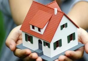 房贷晚还一天算逾期吗 一般有哪些后果?