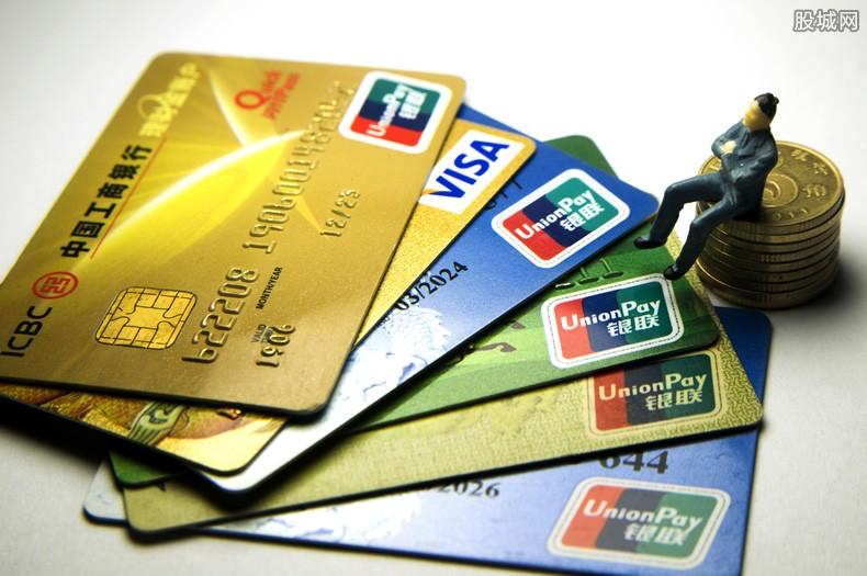 信用卡积分作用