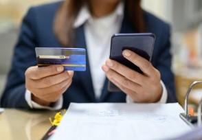 信用卡积分有什么用 可以兑换现金吗?