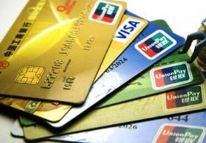 银行卡手机预留号码怎么改 三种方法可以更改