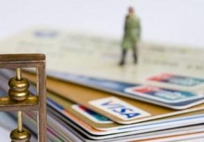 哪个银行的信用卡额度高 申请一般要哪些条件