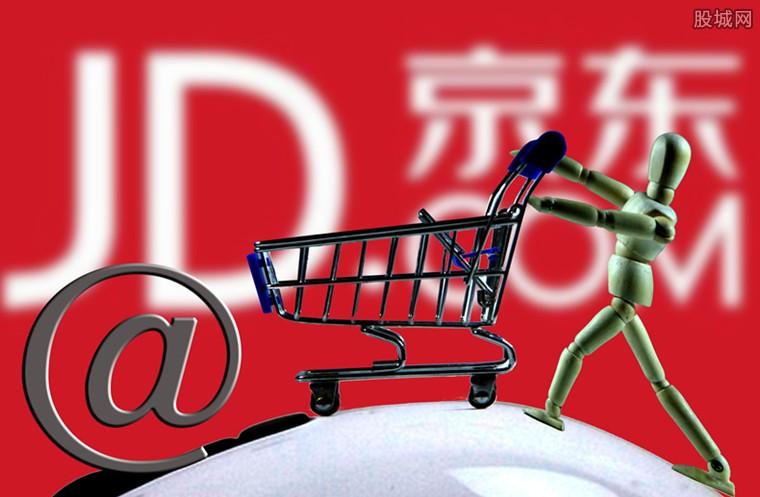 京东用户增长超1亿 活跃购买用户数达4.416亿