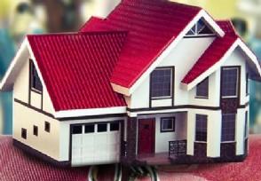房贷被拒一般多久通知不同银行审批时间有差异!