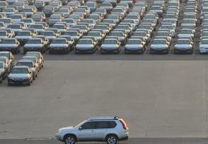 私家车一般买哪些保险 这样买最划算了!
