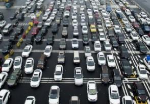 2021年元旦节假日放假安排 高速会不会免费?