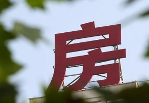 未来北京房价会不会上涨 看完分析你就知道了