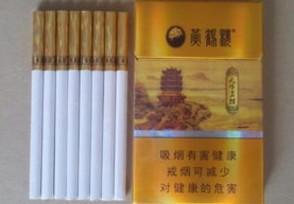 黄鹤楼烟有哪几种 细支香烟种类和价格介绍