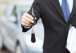 贷款买车要手续费吗 满足这些条件即可申请通过