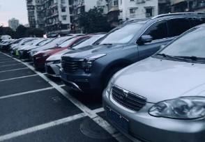 没有驾驶证可以贷款买车吗 应该如何办理的