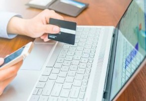 银行卡锁住了怎么办24小时后自动解锁吗